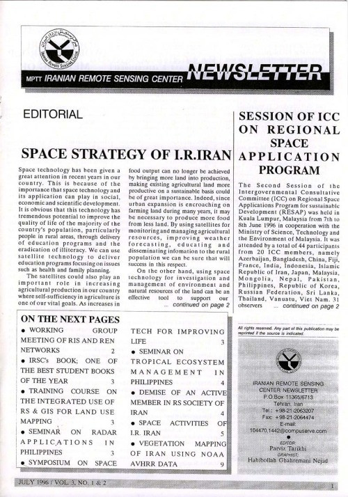 Space activities of Iran