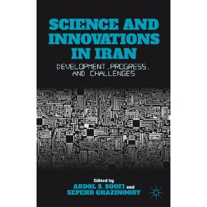 Science and Innovations in Iran