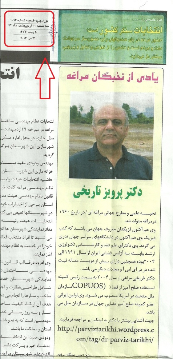 Maragheh-newspaper2013