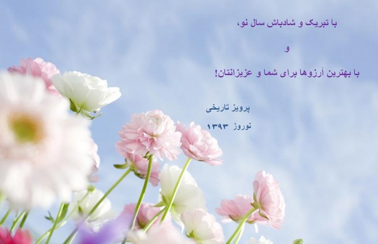 Nowruz93
